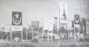 Pemilu Pertama Pemilihan Umum 1955