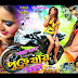 Purey Jay Mon (2016) Original DvDRip Bangla Full Movie Ft. Pori Moni & Symon 480p HD