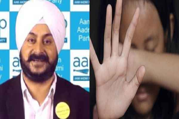 aap-mla-molest-a-women-in-delhi-assembly-she-complain-police