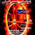 Tu Kahan Main Kahan Urdu Potery and Gazal Book