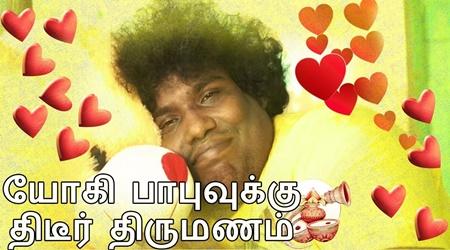 Suddern Love marriage for Yogi babu