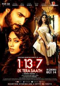 Ek Tera Saath (2016) Hindi 300mb Download DvDRip