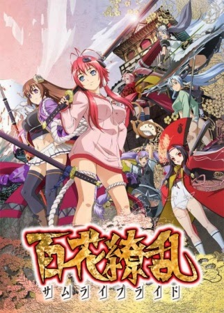 Download Hyakka Ryouran Samurai Bride