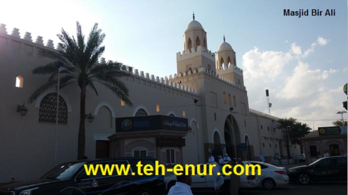 Masjid Bir Ali