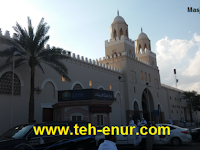 Masjid Bir Ali - Tempat Miqat Umrah Favorit Dari Madinah