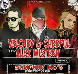 Bomfunk MC'S - Freestyler (Velchev & Alex Mistery Remix) + 21