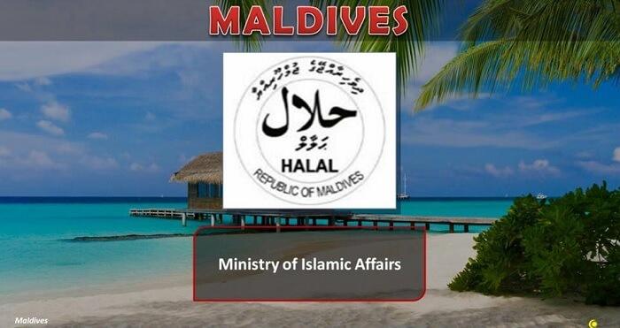 Logo Halal Maldives