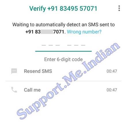 GB whatsapp number verify