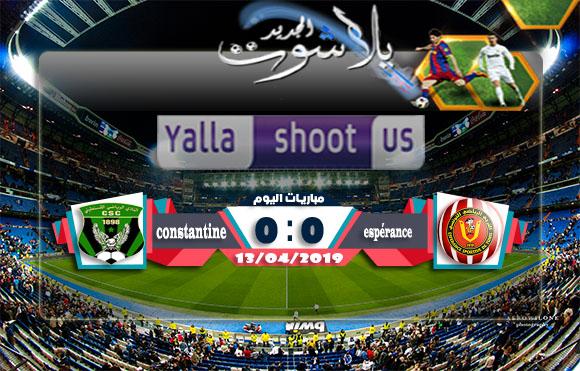 اهداف مباراة الترجي التونسي والنادي الرياضي القسنطينى اليوم 13-04-2019 دوري أبطال أفريقيا