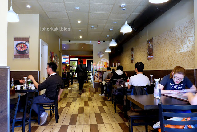 Seolleongtang-Ox-Bone-Soup-Kimchi-House-Bloor-Koreatown-Toronto