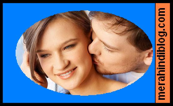 संबंध बनाने के बाद पुरुष सोचते है ये बातें - Men think after making relationship
