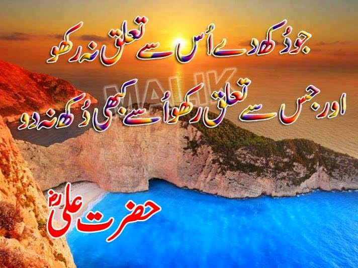 Best Love Quotes In English Wallpapers Urdu Poetry Zindage Pyar Muhabat Ishq