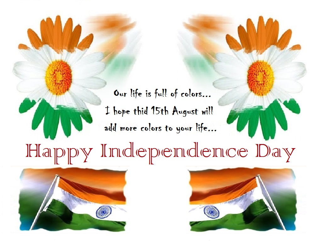 full size hd independence day ecards photo images