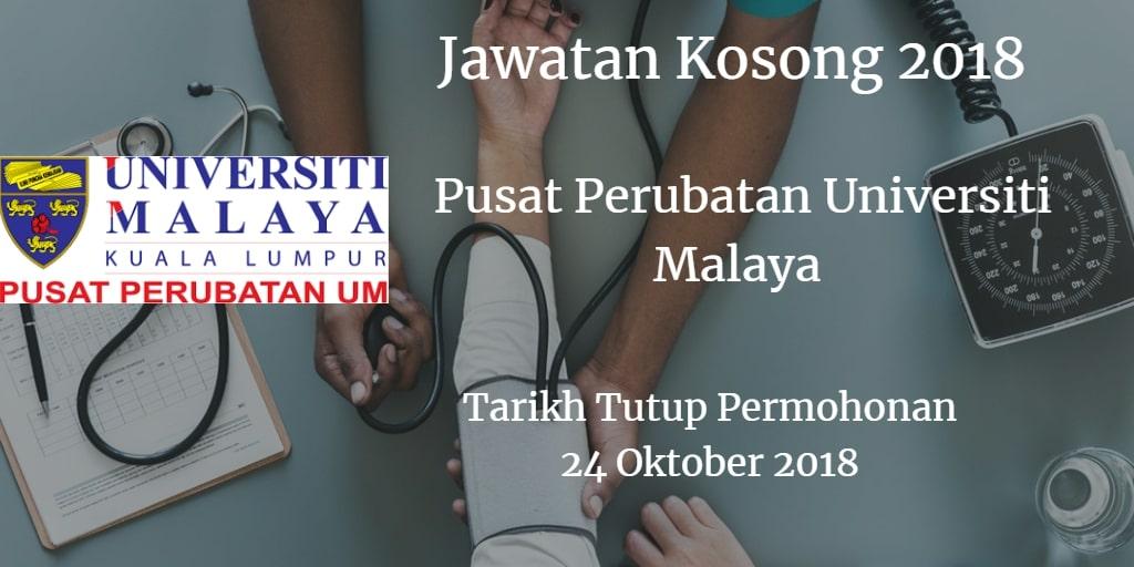 Jawatan Kosong PPUM 24 Oktober 2018