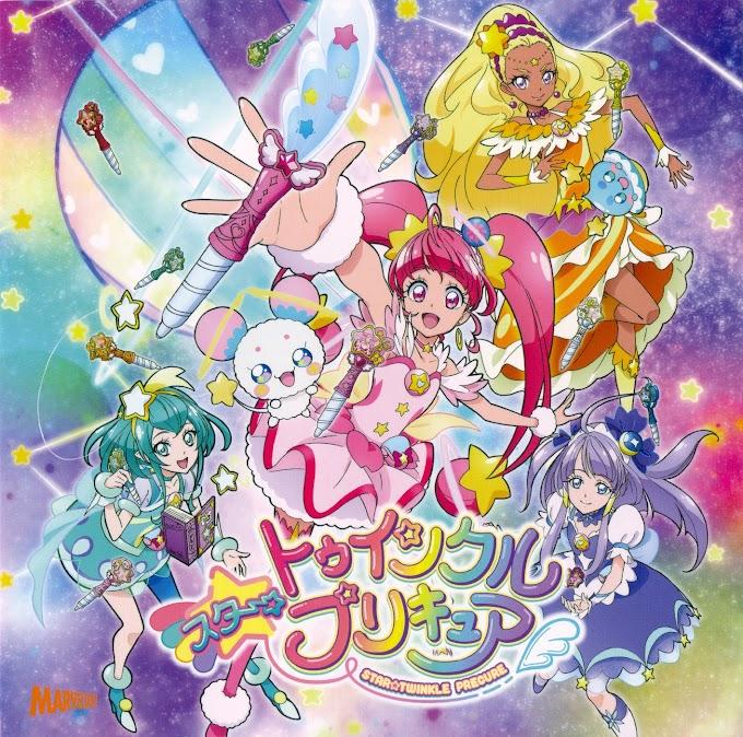 Downlaod Star☆Twinkle Precure OP/ED1 Single - Kirari☆彡Star☆Twinkle Precure/PaPePiPu☆Romantic