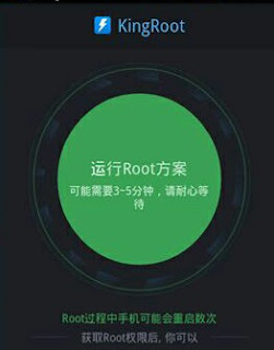 Cara Root Andromax R Tanpa PC