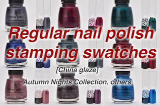 stamping swatches China glaze Autumn Nights Collection, スタンピングネイル