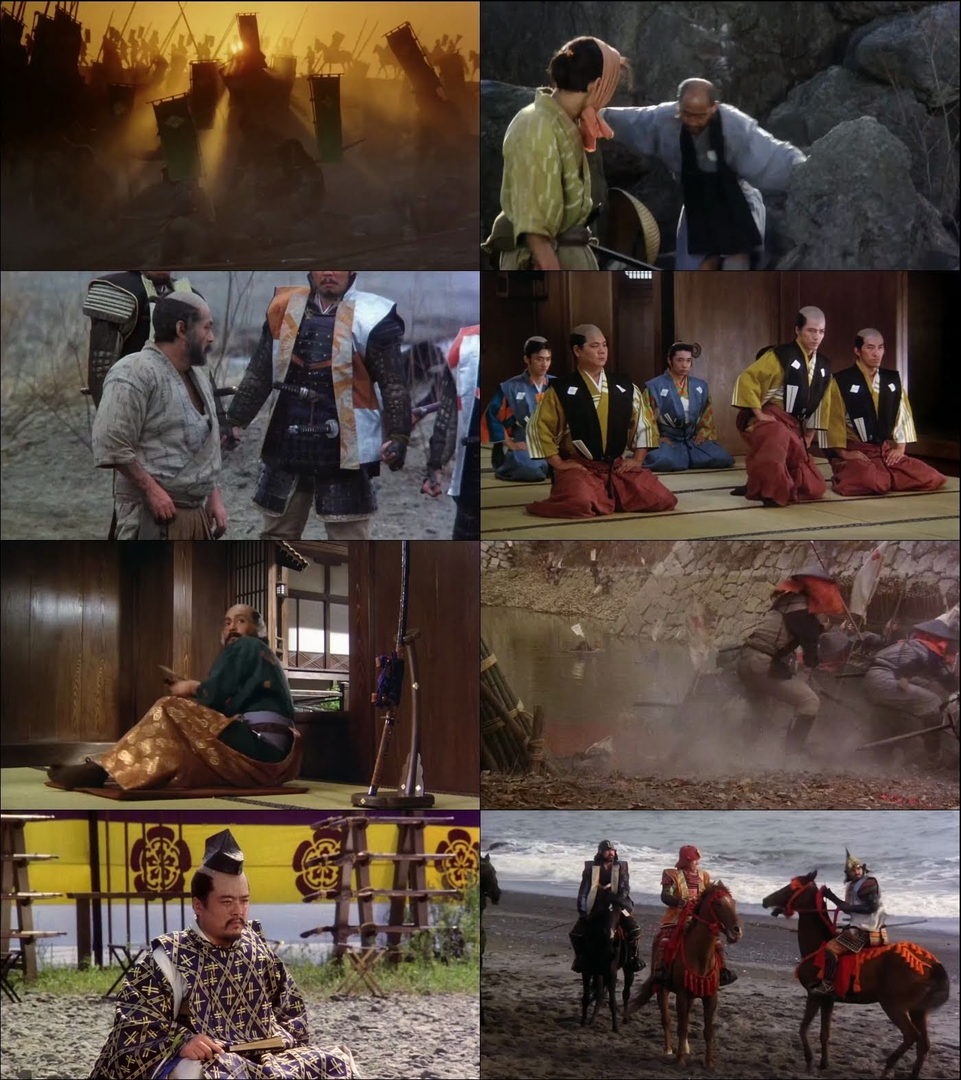 Kagemusha 1080p Latino