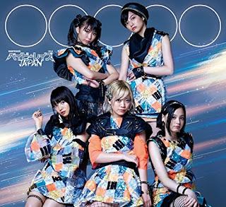 Download Nana Maru San Batsu Ending [SINGLE]