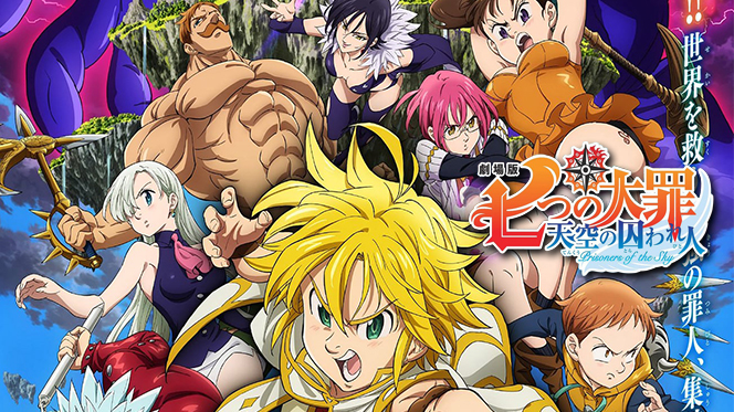 The Seven Deadly Sins the Movie: Prisoners of the Sky (2018) Web-Dl 720p Latino-Ingles
