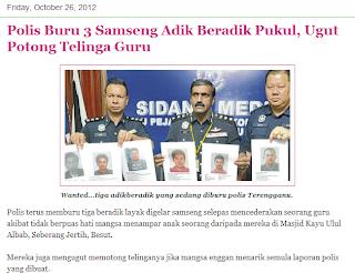 Imbas Kembali...kenyataan K Manoharan yang disiarkan Teganuku mengenai  usaha polis buru samseng 3 beradik berkenaan. 9c3de2d3c6