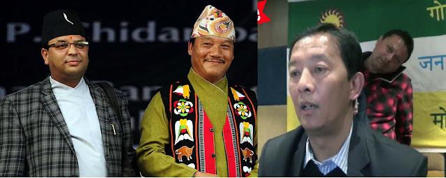 Roshan Giri Bimal Gurung Binay Tamang Anit Thapa