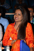 Trivikraman Trailer Launch-thumbnail-4