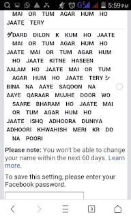 Song Name Facebook Account