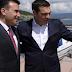 """Ζόραν Ζάεφ: Κανείς και ποτέ δεν θα αμφισβητήσει τη «μακεδονική"""" μας γλώσσα και τη «μακεδονική"""" μας μοναδικότητα"""