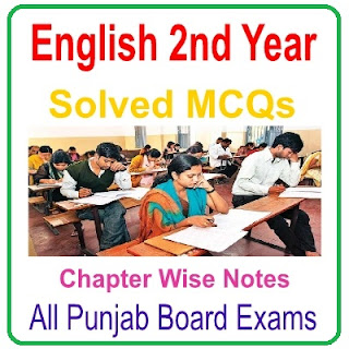 File:All Punjab Board 2nd Year English MCQs.svg