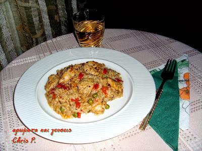 Πικάντικο πιάτο με ρύζι και κοτόπουλο σεριβιρισμενο με ενα ποτηρι ασπρο κρασια για συνοδεια και πηρουνι με χρυσες λεπτομερειες