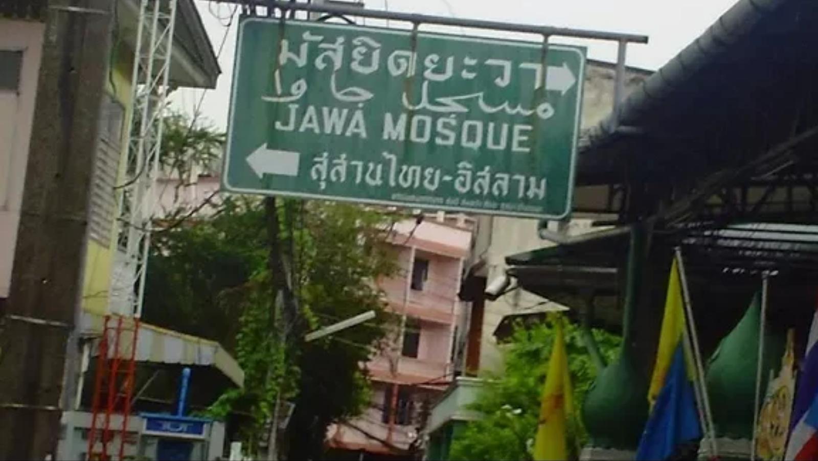 Kisah di Balik Adanya Masjid Jawa di Thailand dan Cucu KH Ahmad Dahlan