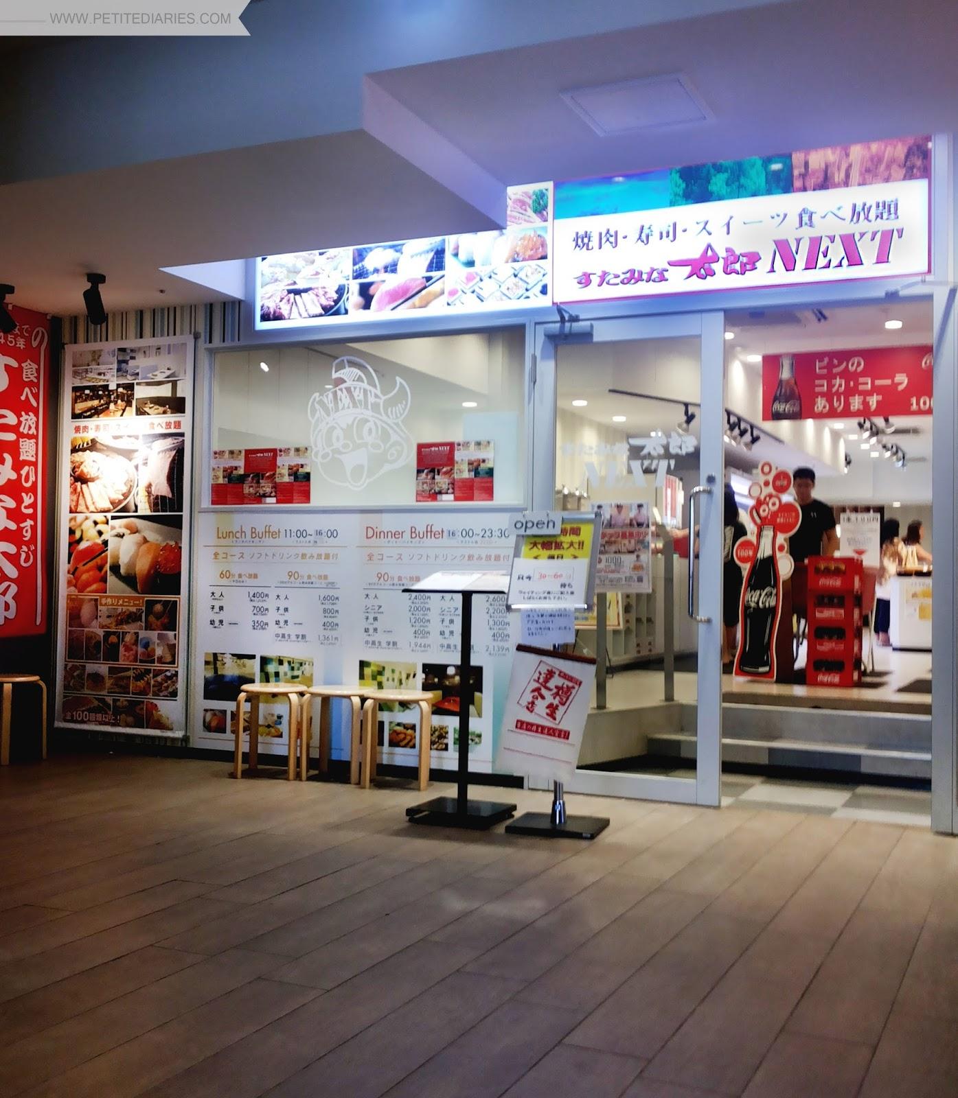 next asakusa restaurant