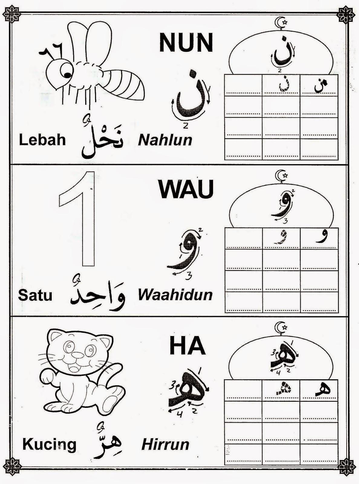 Coloring And Drawing Mewarnai Huruf Hijaiyah