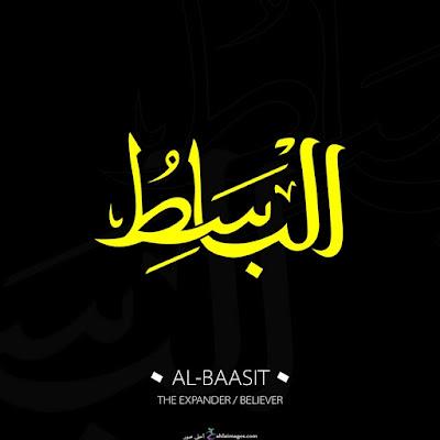 خلفيات لفظ الجلالة الله 2018 خلفيات الله كريم 1