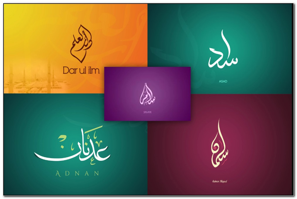 Write Your Name In Arabic CalligraphyOnline Free