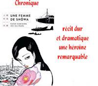 http://blog.mangaconseil.com/2017/01/chronique-une-femme-de-showa-dorpheline.html