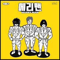 Download Mp3, MV, Lyrics UV X SHINDONG - Marry Man