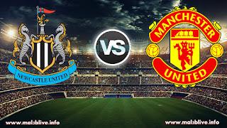 مشاهدة مباراة مانشستر يونايتد ونيوكاسل يونايتد بث مباشر manchester-united-vs-newcastle-united بتاريخ 18-11-2017 الدوري الانجليزي