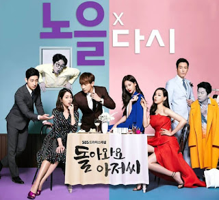 Lirik Lagu Korea Because It's Love Ost. Please Come Back, Mister