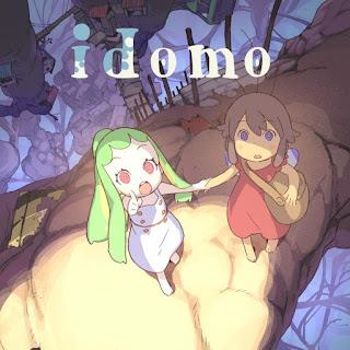تقرير فيلم ايدومو Idomo