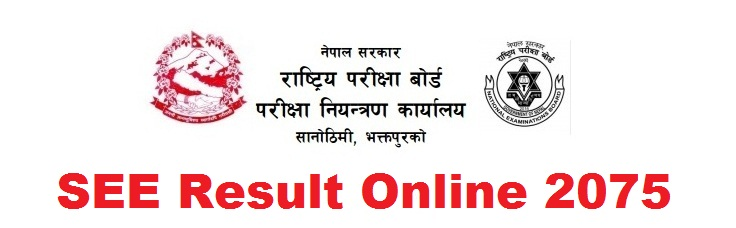 SEE Exam Results 2075 /2074   Download SEE 2075 Marksheet