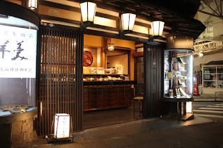http://f-koten.jp/shop/502