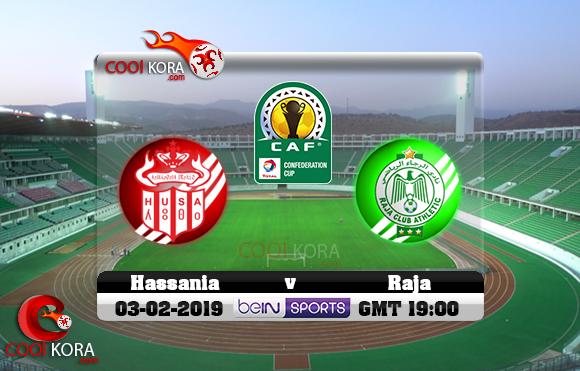 مشاهدة مباراة حسنية أكادير والرجاء اليوم 3-2-2019 كأس الكونفيدرالية الأفريقية
