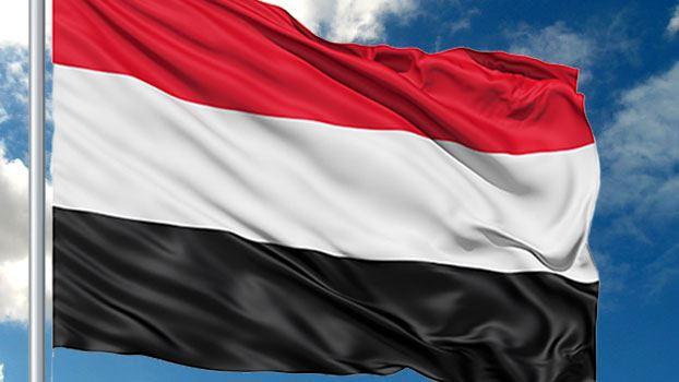 عاجل جدا مباشر .. أخبار اليمن اليوم 10/2/2016 آخر اخبار اليمن الآن صنعاء YEMEN News المرصد اليمنى عدن
