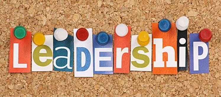 دور القائد في حل المشكالت واتخاذ القرارات