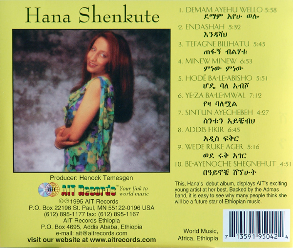 My Passion For Ethiopian Music ...: Hana Shenkute