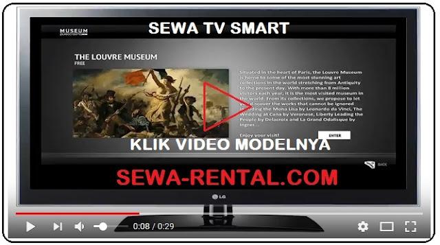 Rental smart tv