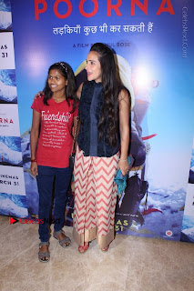 The Red Carpet Of The Special Screening Of Poorna  0030.JPG