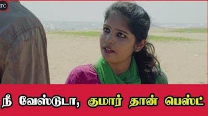 Paul Pandi – Tamil Comedy Short Film